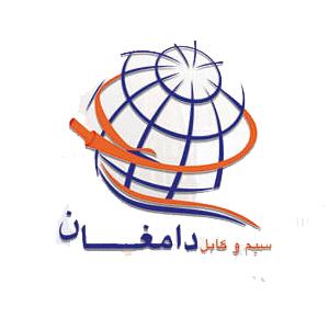 سیم و کابل دامغان