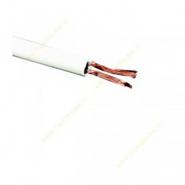 کابل برق کیسه ای برند البرز الکتریک نور سایز 0.75*2