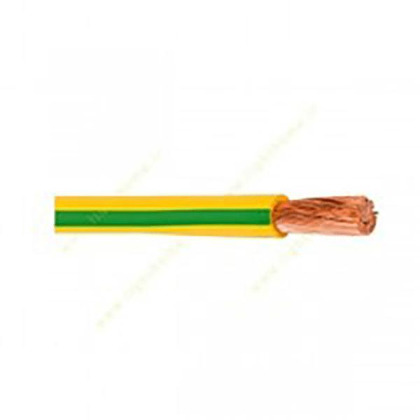 سیم برق افشان ارت برند سیمکو سایز 1.5